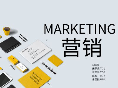 marketing 幻灯片制作软件