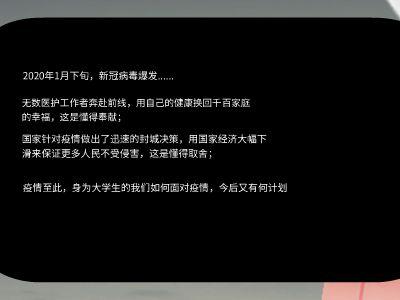 2019-李仁潤邦-致未來
