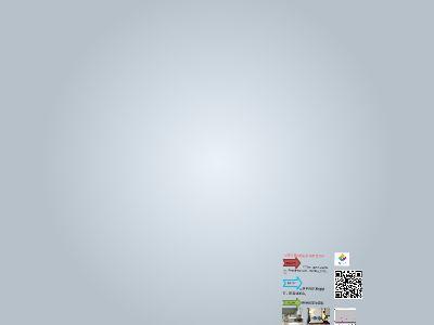 刘阳组项目 幻灯片制作软件