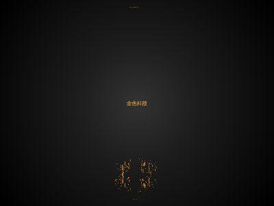 111111111111 幻灯片制作软件
