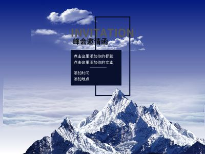 新建F 幻灯片制作软件