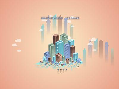 蚌埠城南新区20万方学府名邸——宝业·学府绿苑 幻灯片制作软件