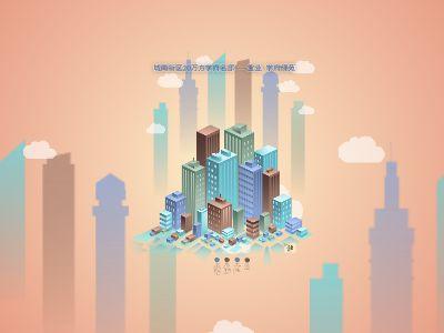 宝业·学府绿苑——蚌埠城南新区20万方学府名邸 幻灯片制作软件