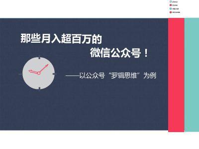 1exe 幻灯片制作软件