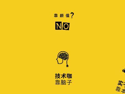 招聘【青岛科博】 PPT制作软件