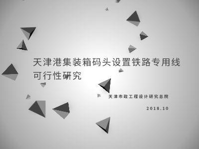 10月提纲演示 幻灯片制作软件
