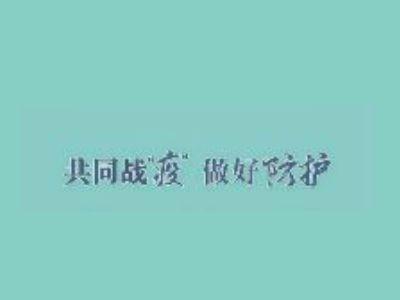 2020136122葉新穎