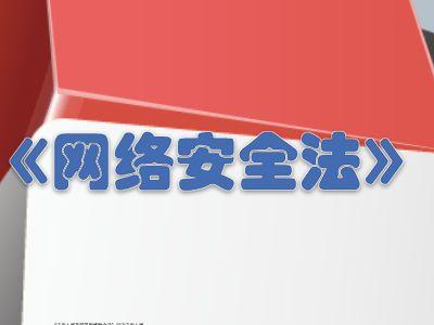 221 幻灯片制作软件