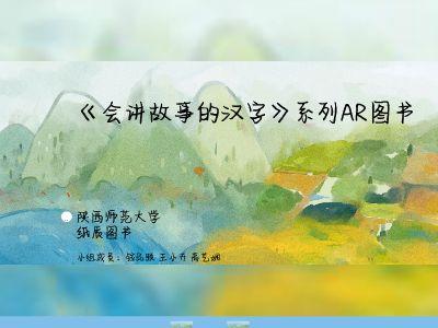 00 幻灯片制作软件