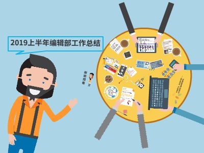 搜狐半年总结PPT 幻灯片制作软件