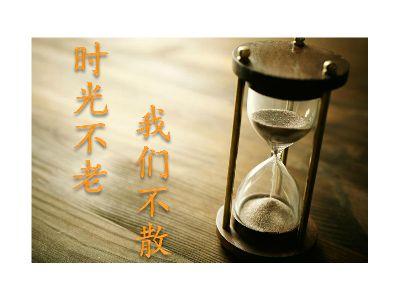 会城一日游 幻灯片制作软件