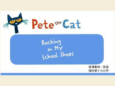 Rocking in my school shoes 幻燈片制作軟件