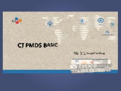 PMDS-目標設定 幻燈片制作軟件