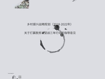 5.31会议精神(蔡文燕) 幻灯片制作软件
