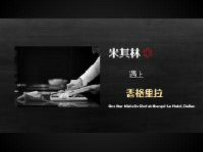 Western Cooking Skill Training 幻灯片制作软件