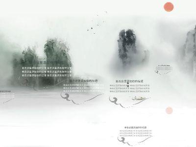 标题 幻灯片制作软件