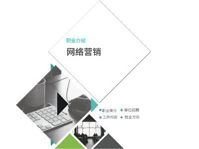文件2 幻灯片制作软件
