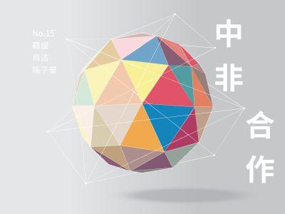 对外贸易1.0 幻灯片制作软件