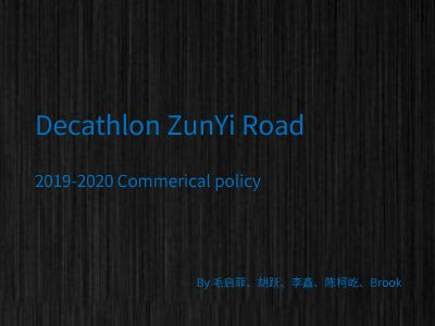 zunyiroad commerical policy 幻灯片制作软件
