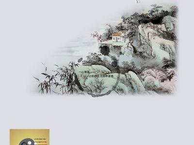 文昌介绍 PPT制作软件