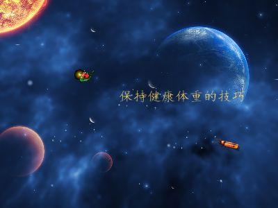 氢氧化钠1 幻灯片制作软件