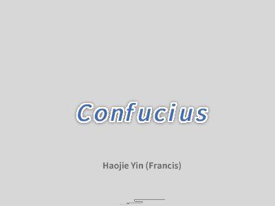 Confucius 幻灯片制作软件