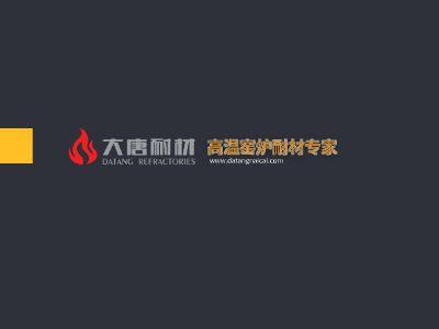 大唐 幻灯片制作软件
