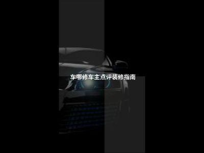 dsf 幻灯片制作软件