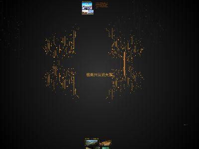我是王榆 幻灯片制作软件