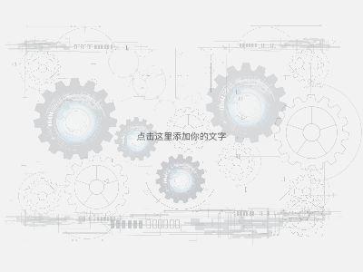 阜阳铁塔 幻灯片制作软件