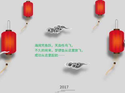 跳绳比赛宣传海报 幻灯片制作软件