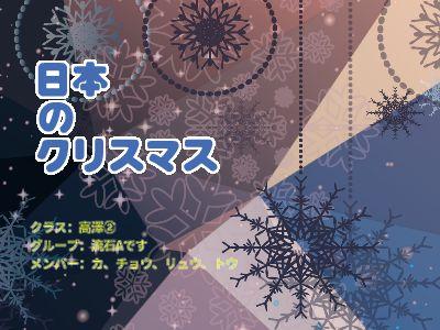 クリスマス 幻灯片制作软件