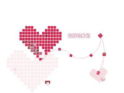 婚礼 幻灯片制作软件