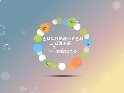 11111111111111 幻灯片制作软件