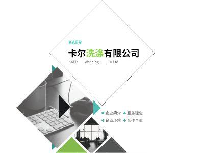 宣传手册 幻灯片制作软件
