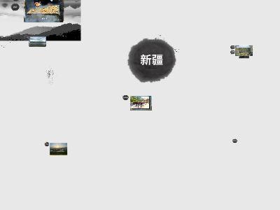 新疆 幻灯片制作软件