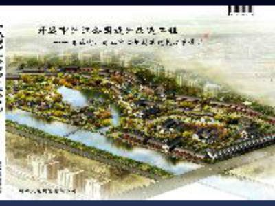 泸江公园文本-商业 幻灯片制作软件