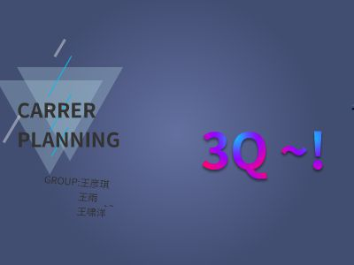 english presentation CARRER PLANING 幻灯片制作软件
