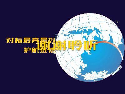 罗嘉庆老师演讲 幻灯片制作软件
