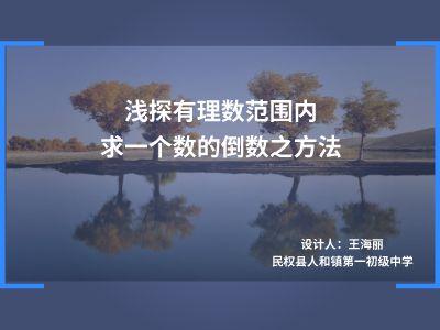 ylishu 幻灯片制作软件