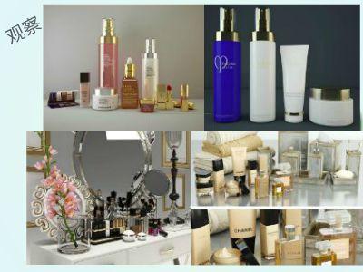 制作化妆品瓶子 幻灯片制作软件
