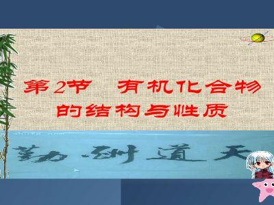 劉學超JPG 幻燈片制作軟件