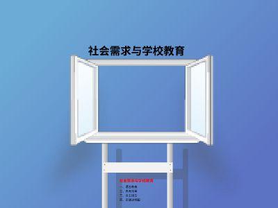 ghj 幻灯片制作软件