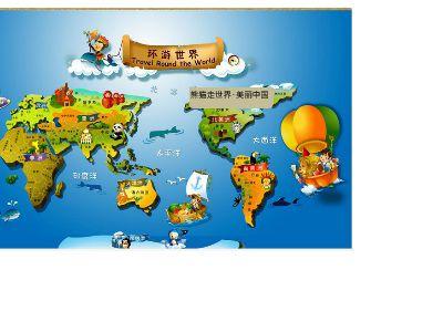 熊猫走世界·美丽中国