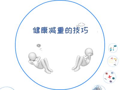 31703016张荣霞
