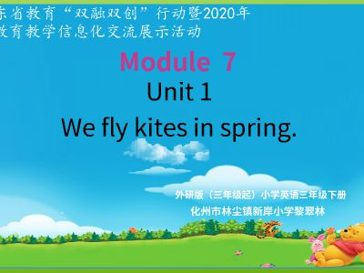 三年级英语Unit 1 We fly kites in spring