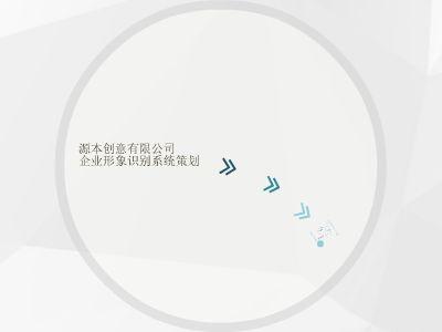 09013票子有限公司 幻灯片制作软件