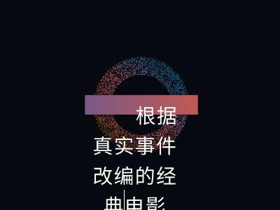 yanjiang 幻灯片制作软件