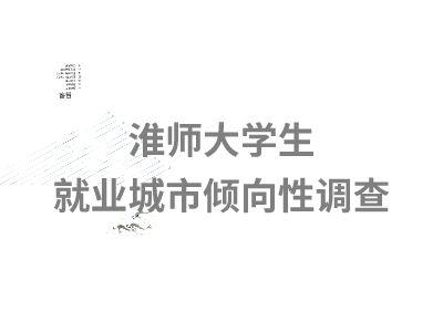 xs 幻灯片制作软件