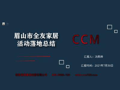 新建 PPTX 演示文稿pptx 幻燈片制作軟件